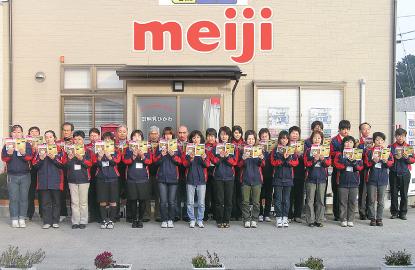 島根県倫理法人会主催『活力朝礼コンクール』最優秀賞受賞の写真